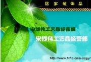 北京军都旅游度假村有限公司