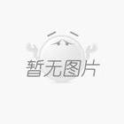 西安蓝天企业管理咨询有限公司